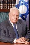 באדיבות ויקיפדיה. כל הזכויות שמורות למדינת ישראל